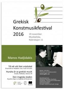 Grekisk-Konstmusikfestival-2016-flyer-framsida-1ds