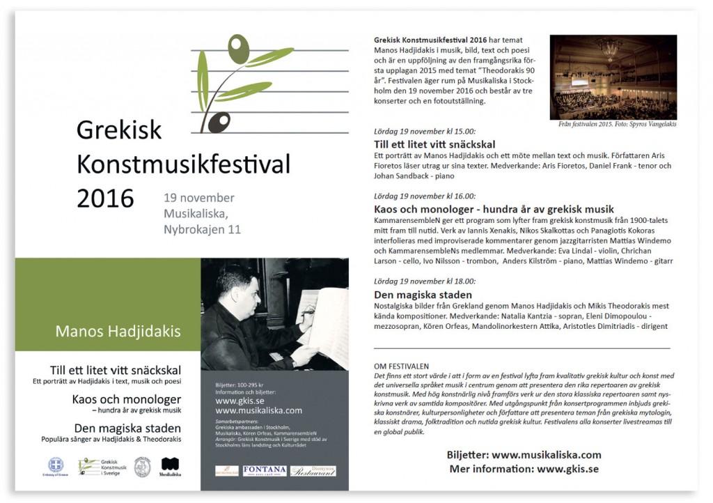 Grekisk-konstmusikfestival-flyer-2sid-ds