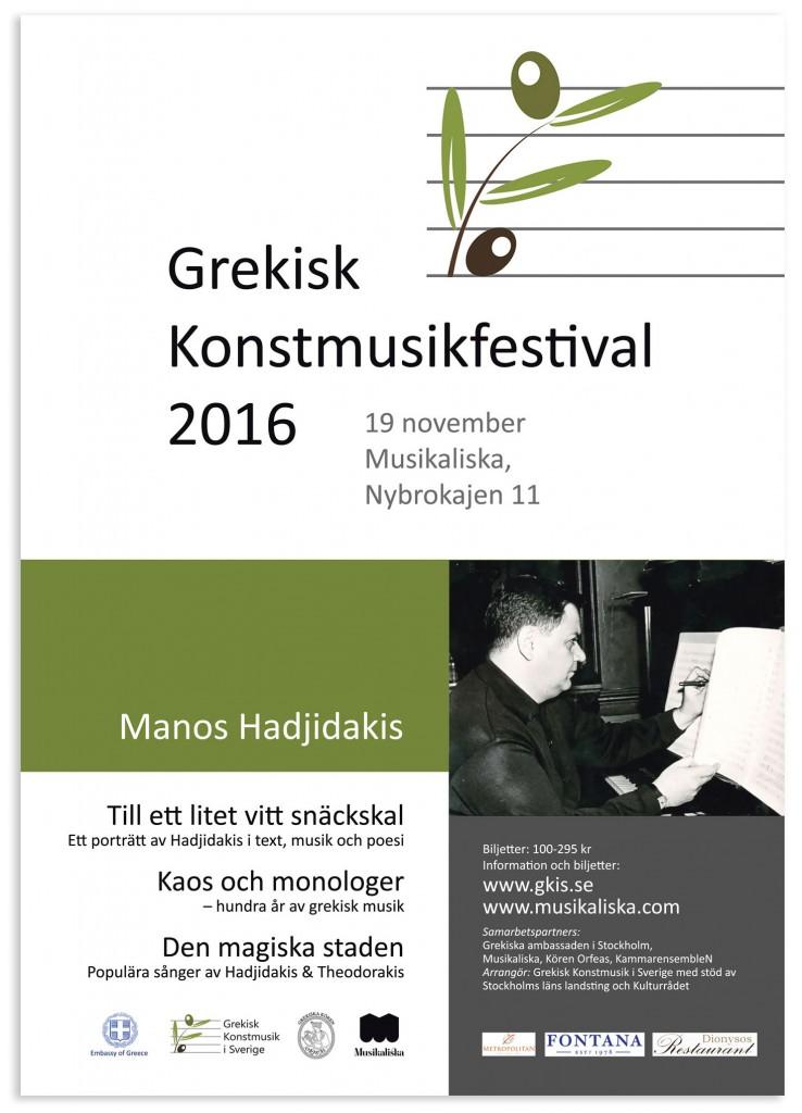 Grekisk-konstmusikfestival-flyer4-ds